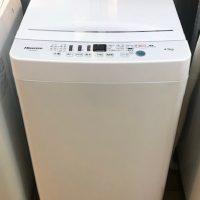 2020年製 ハイセンス 全自動洗濯機 HW-E4503