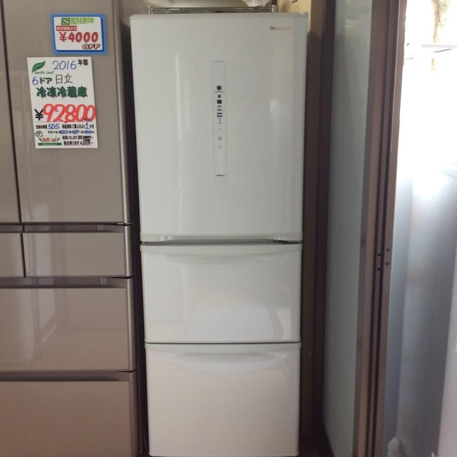 2020年製 パナソニック 3ドア冷凍冷蔵庫 NR-C341C