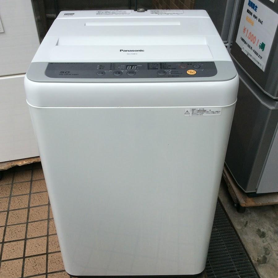 Panasonic  洗濯機 5K 2017年製 NA-F50B10
