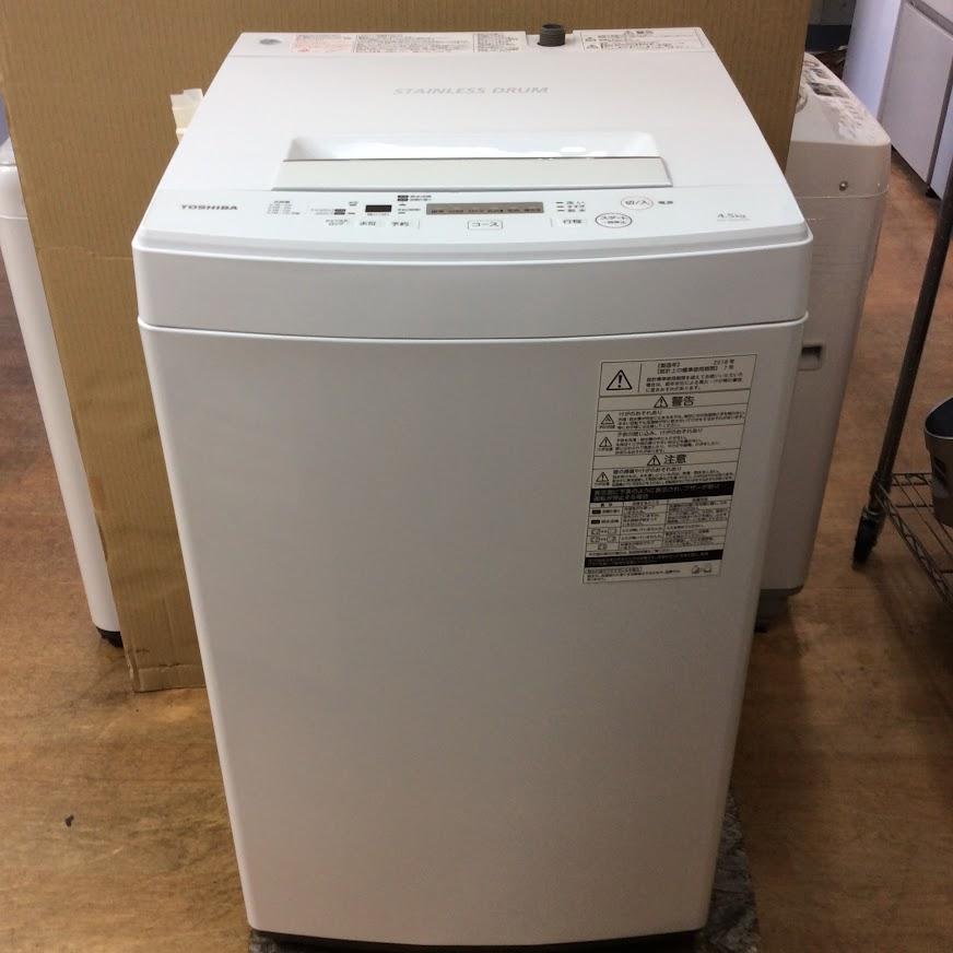 東芝 洗濯機4.5K 2018年製 AW-45M5